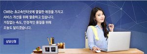 150714 Cable TV CF AD