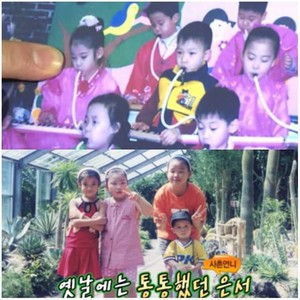 150716 ‎IU‬ childhood photo has been revealed!