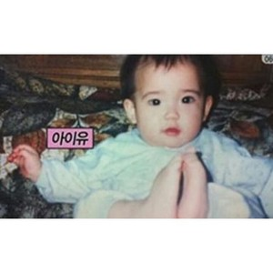 150716 ‎IU‬ childhood фото has been revealed!