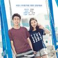 150717 IU for 유니온베이 UNIONBAY Korea Facebook update