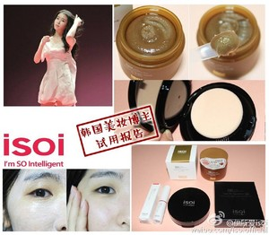 150723 IU for 아이소이 ISOI official Weibo update