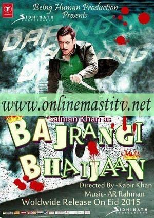 Bajrangi Bhaijaan 2015 Full Hindi Movie