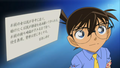 Conan episode 785 screencaps  - detective-conan photo