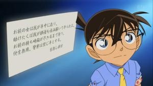 Conan episode 785 screencaps
