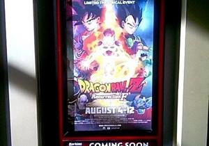Dragon Ball Z Resurrection of Frieza