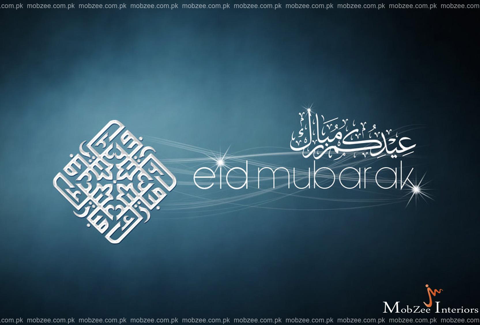 Belles Images Images Eid Special Hd Fond Décran And Background
