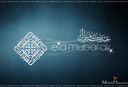 美图 壁纸 probably with a sign called Eid ul Fitr Mubarak