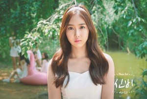 G-FRIEND's SinB teaser প্রতিমূর্তি for 2nd mini 'Flower Bud'