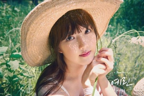 GFriend wallpaper with a snap brim hat, a boater, and a sombrero entitled G-FRIEND's Yerin teaser immagini for 2nd mini 'Flower Bud'