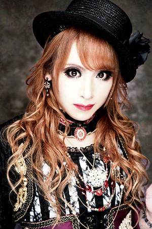 Jupiter (Band) kertas dinding called Hizaki