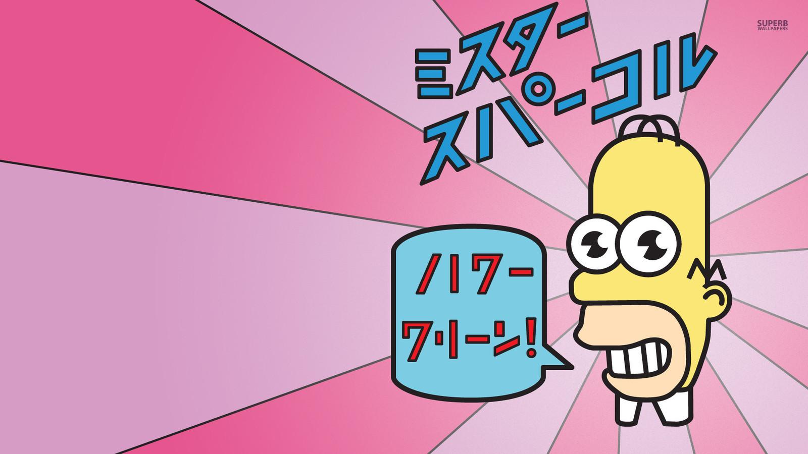 Homer Simpson Kartun Wallpaper Fanpop