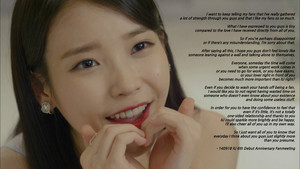IU Message (1/3)