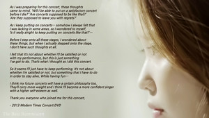 IU Message (2/3)