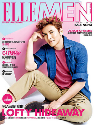 Ji Chang Wook Covers Elle Men Hong Kong's July 2015 Issue