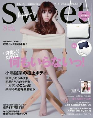 Kojima Haruna 2015.08 Sweet
