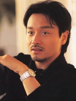 Leslie Cheung Kwok Wing (12 September 1956 – 1 April 2003)