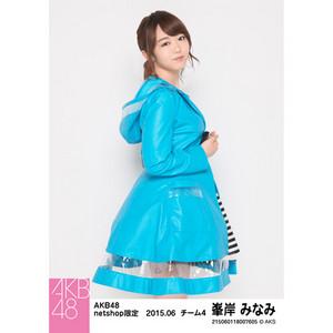 Minegishi Minami June 2015