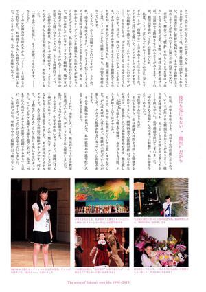 """Miyawaki Sakura 1st PhotoBook """"Sakura"""""""