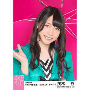 Mogi Shinobu June 2015