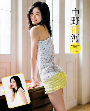 Nakano Ikumi 【BOMB June 2015】