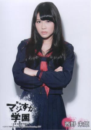 Nishino Miki Majisuka Gakuen