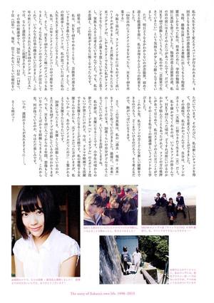 Sakura 1st Photobook 「Sakura」