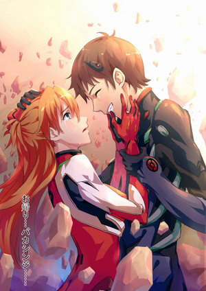 Shinji and Asuka