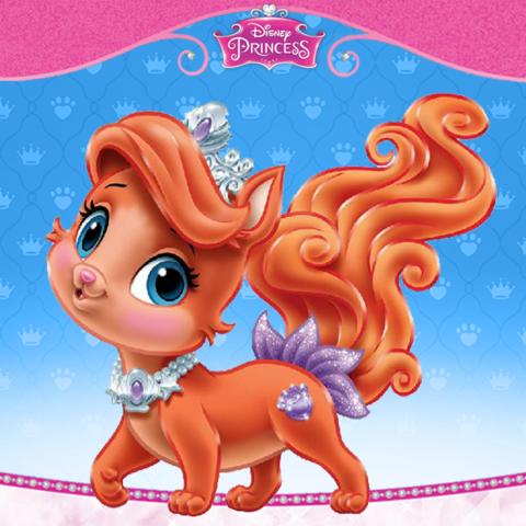 Treasure (Ariel)