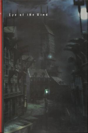 Vie de Marli Town