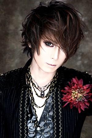 Jupiter (Band) वॉलपेपर entitled Yuki