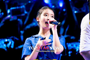 [HQ] 150731 IU at Hite Jinro Beach Concert