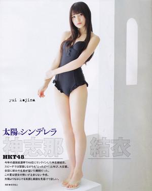 Kojina Yui 「BUBKA」 Sep 2015