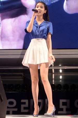 [On the Event] IU, HITE and Lovely Cute