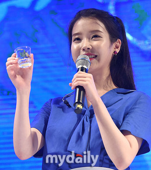 150731 iu at Hite Jinro pantai konser (News Photos)