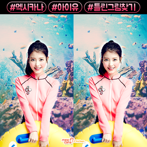 150803 IU for Mexicana Chicken Update