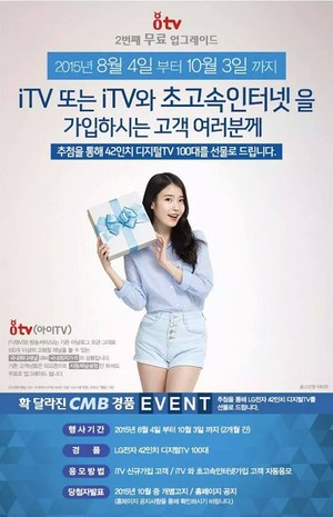 150814 IU for Cable TV Ads