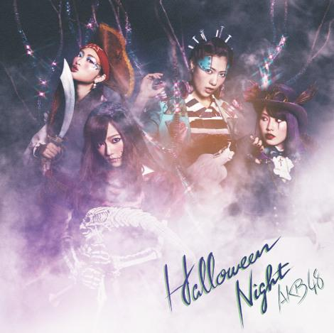 AKB48 Wallpaper Titled AKB48 41st Single HALLOWEEN NIGHT Covers