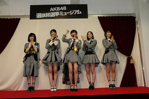 AKB48 General Election Museum 2015