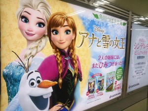 Anna and Elsa on a Japanese ad