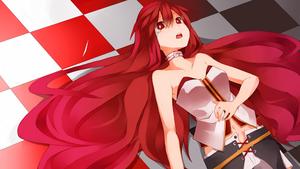 CUL - Vocaloid