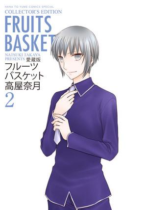 Fruits Basket Collectors Edition Vol. 2