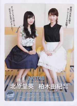 Kashiwagi Yuki and Kitahara Rie 【ENTAME 2015】