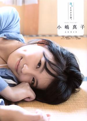 Kojima Mako 【BLT Graph. Vol.1】