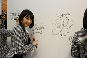 Miyawaki Sakura AKB48 General Election Museum 2015