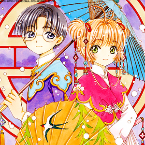 Nakayoshi 60th Anniversary Edition covers