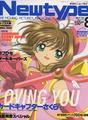 New type Magazine - cardcaptor-sakura photo