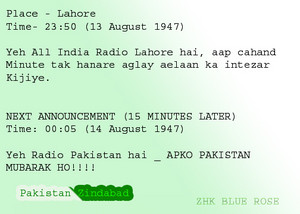 パキスタン Azadi ka Elaan
