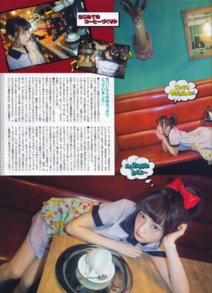 Shimazaki Haruka 「Myojo」 Sept 2015