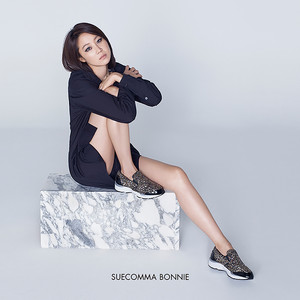 Suecomma Bonnie F/W 2015 Ad Campaign Feat. Gong Hyo Jin