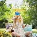 Taylor Swift - The Best Day - taylor-swift fan art